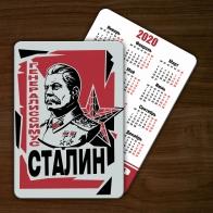 Оригинальный малоформатный календарь Сталин