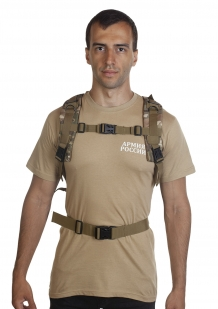 Малый штурмовой рюкзак камуфляжа Multicam CP с доставкой