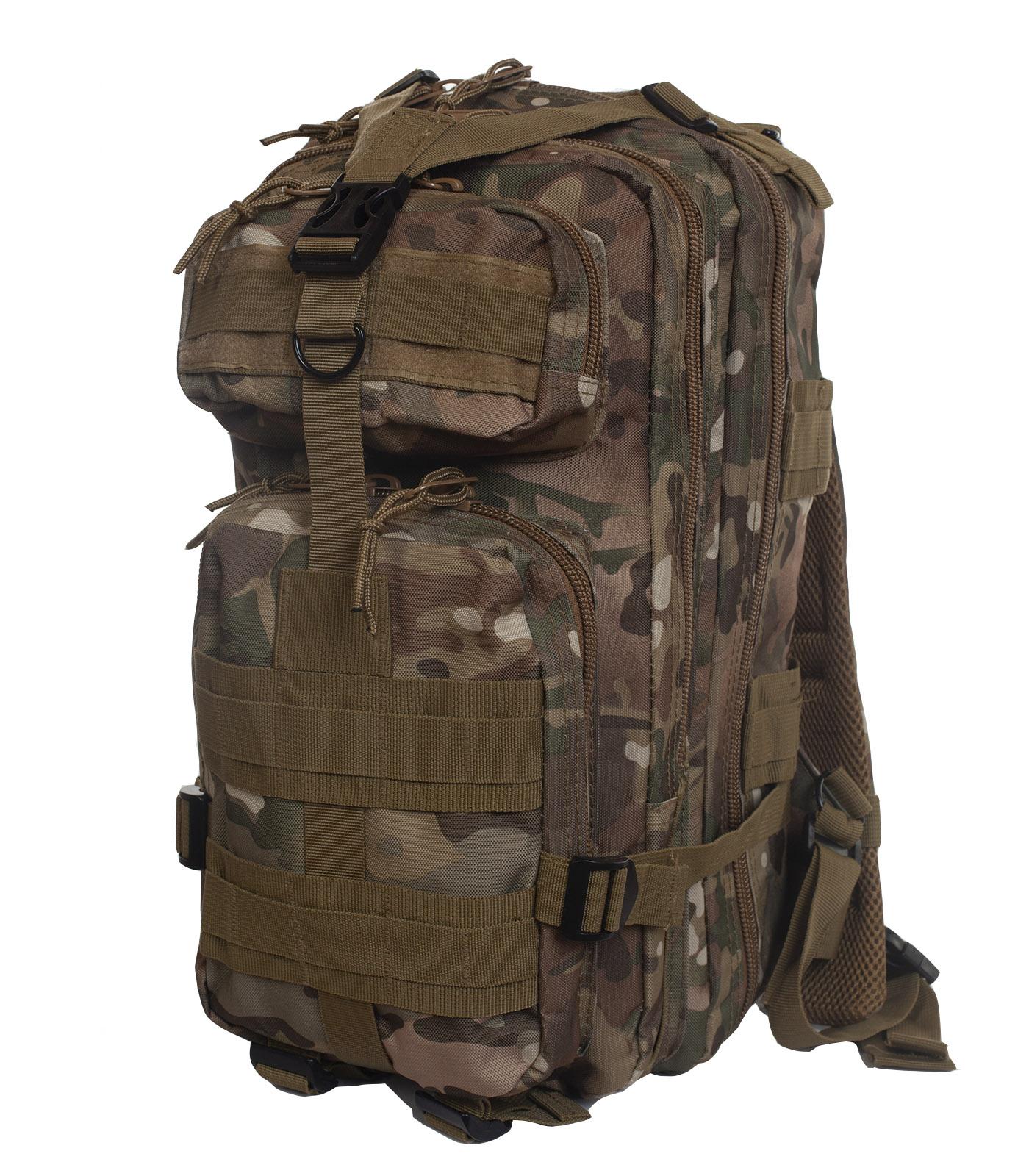 Малый штурмовой рюкзак камуфляжа Multicam CP