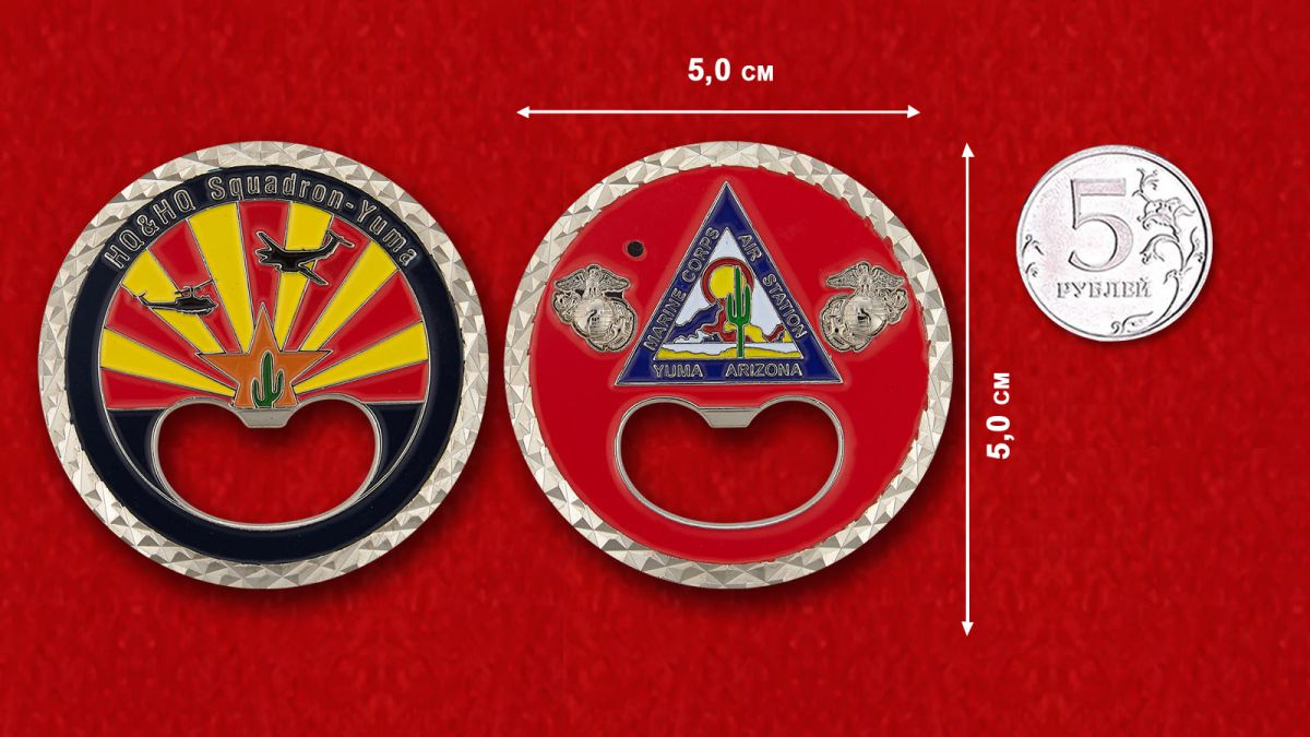 Marine Corps Air Station Yuma Challenge Coin - comparative size