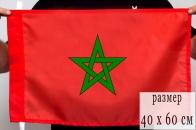 Марокканский флаг 40x60 см