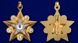 Маршальская Звезда «большого» типа - реплика от Военпро