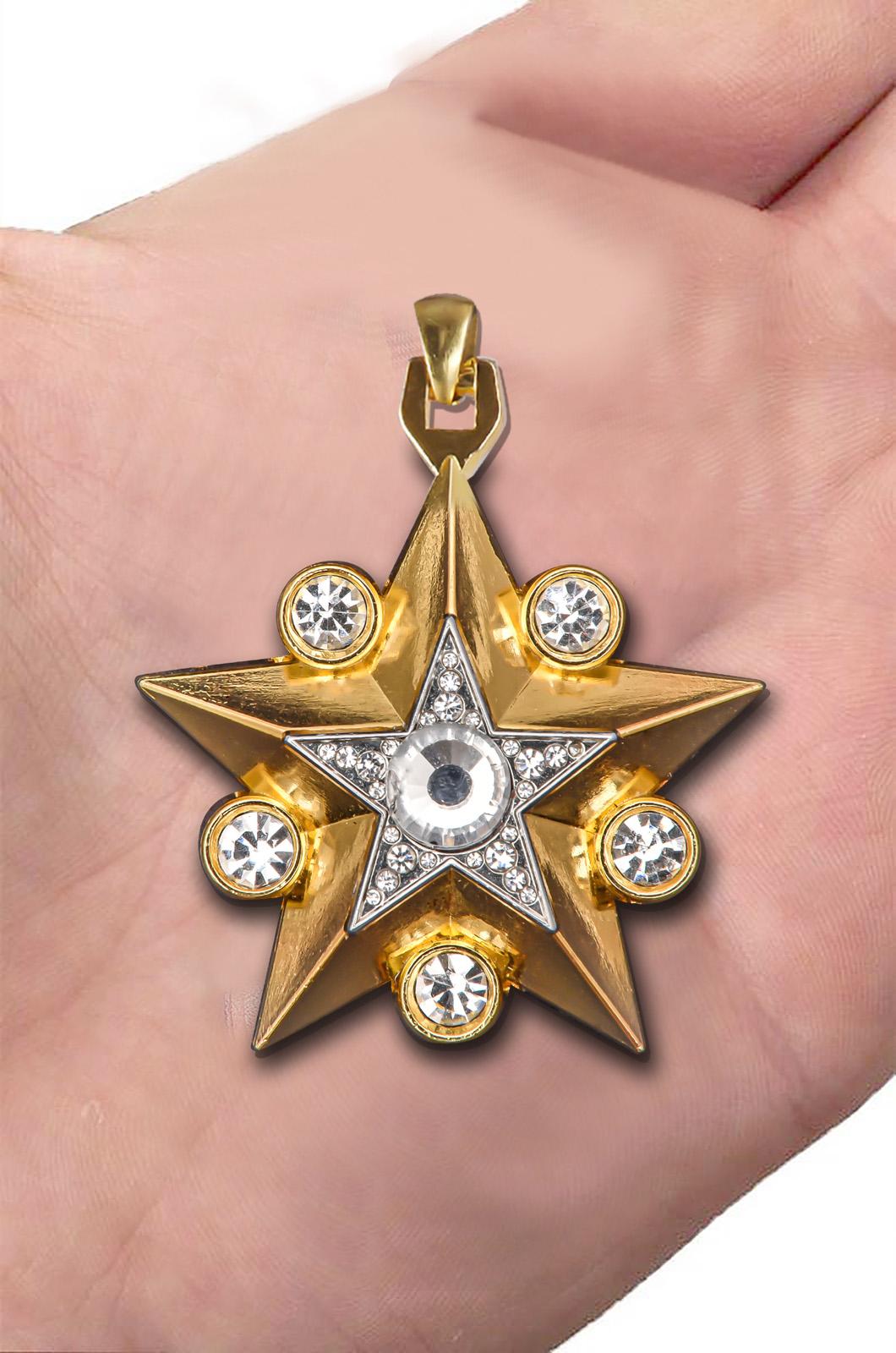 Маршальская Звезда «большого» типа - копия отменного качества