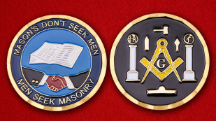Masonic brotherhood Challenge Coin - obverse and reverse