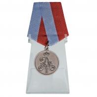 Медаль 1 марта 1881 года на подставке