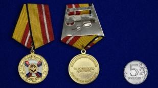 Медаль «За воинскую доблесть» 1 степени МО РФ - сравнительный размер