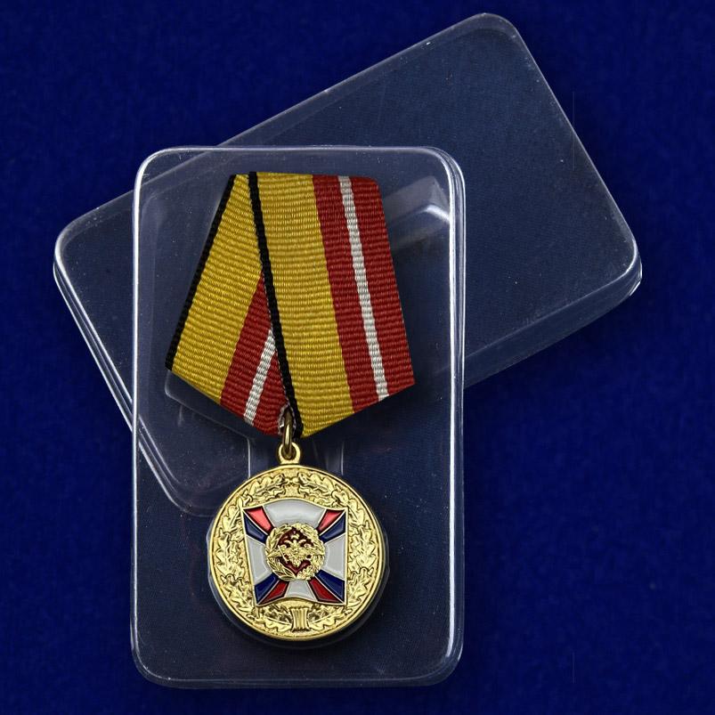 Медаль «За воинскую доблесть» 1 степени МО РФ - в футляре