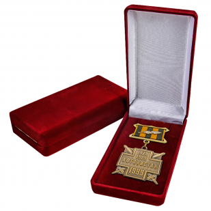 """Медаль """"10 лет вывода Советских войск из Афганистана"""" заказать в Военпро"""