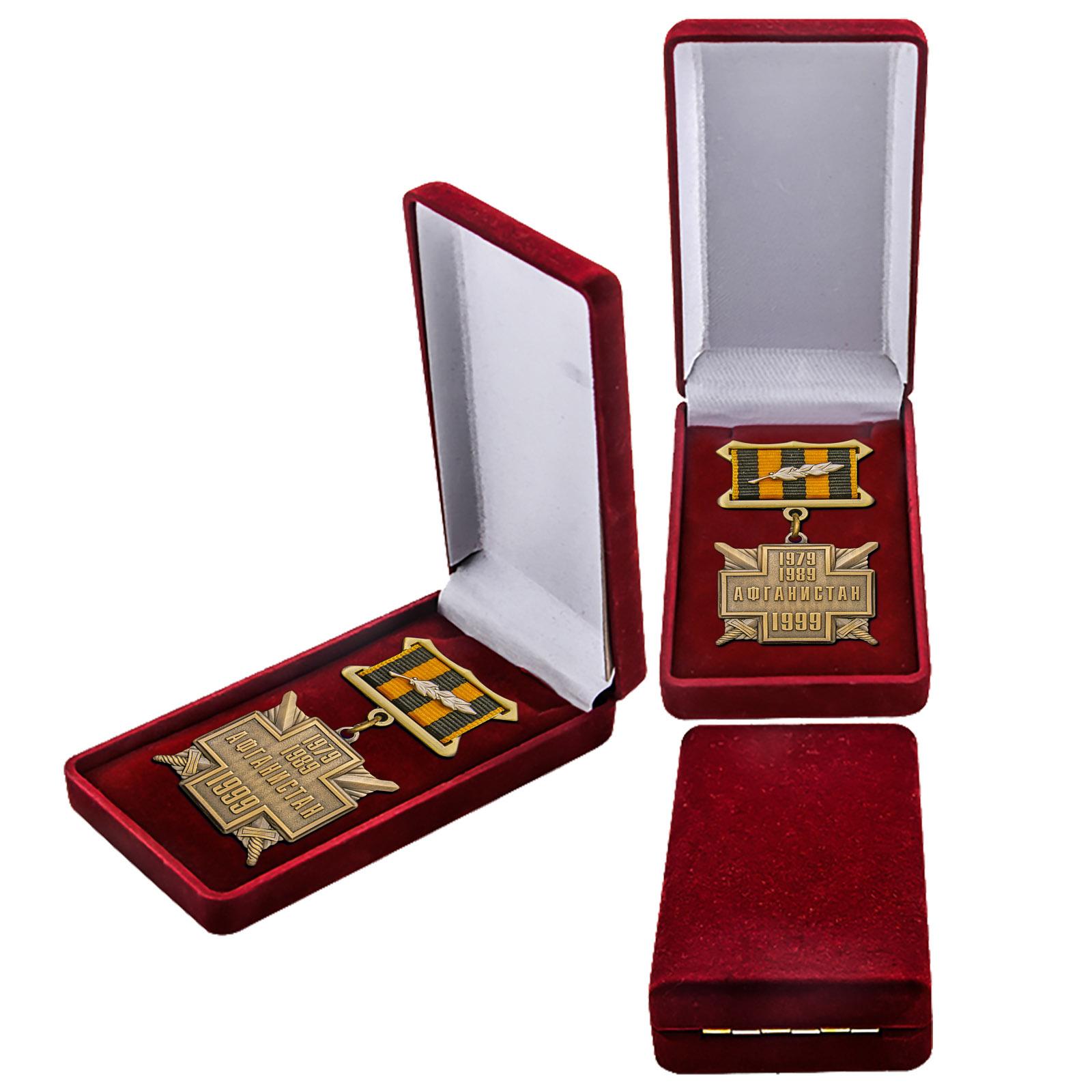 """Медаль """"10 лет вывода Советских войск из Афганистана"""" с наградным комплектом"""