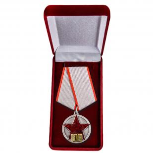 """Медаль """"100 лет Армии и флоту"""" в футляре"""