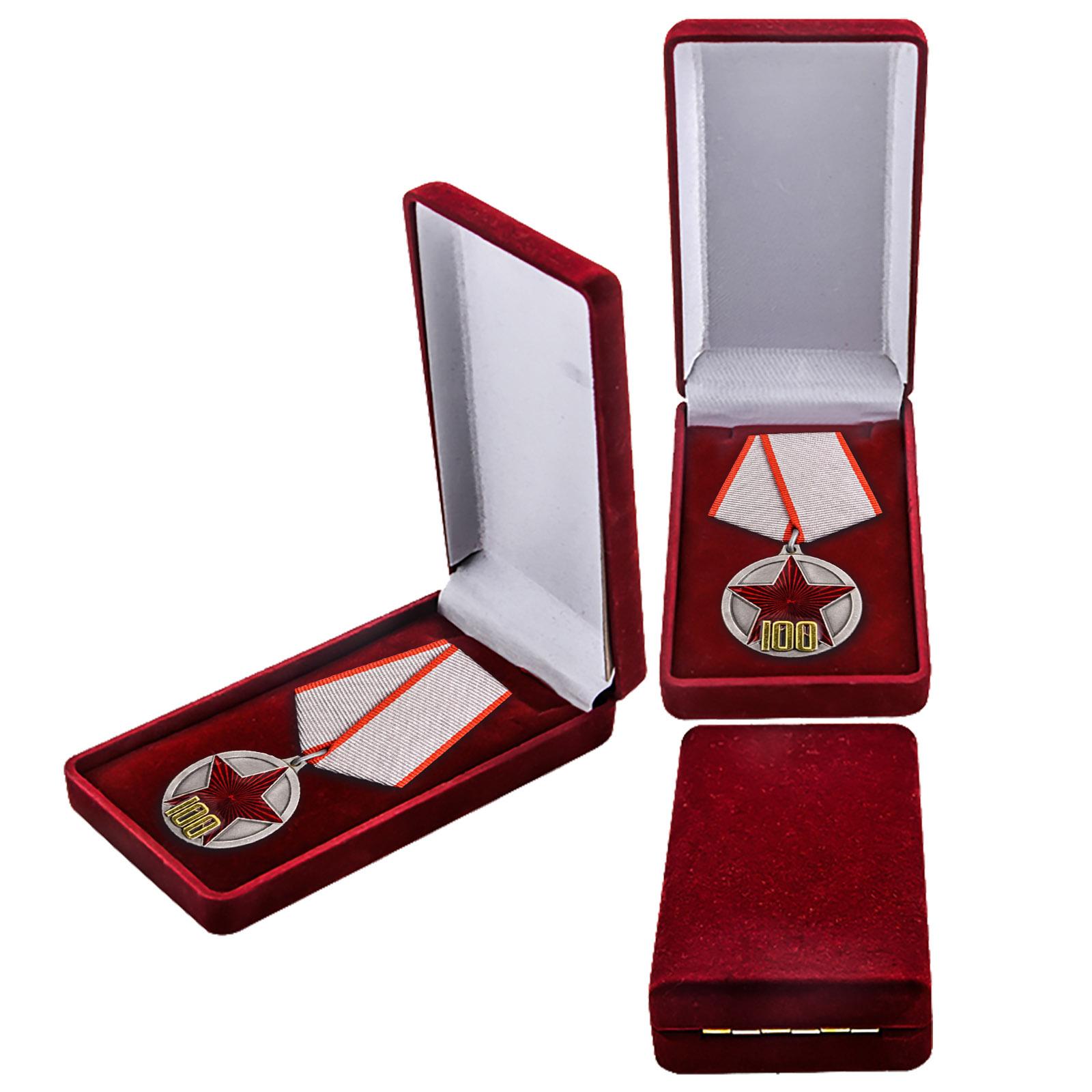 """Медаль """"100 лет Армии и флоту"""" в отличном качестве"""