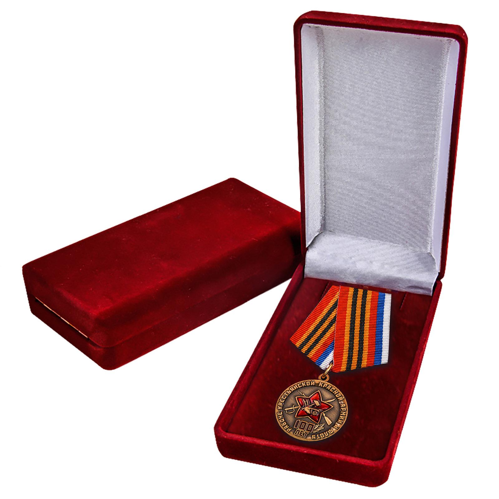 """Медаль """"100 лет Армии и флоту"""" из юбилейной коллекции"""