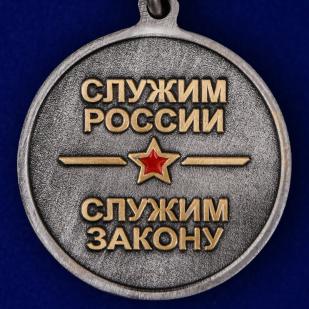 """Медаль """"100 лет Дежурным частям МВД"""" по лучшей цене"""