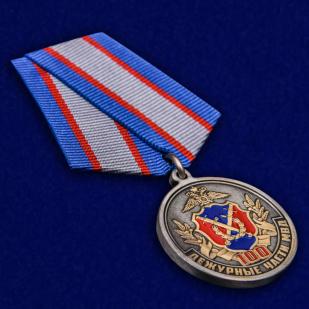 """Медаль """"100 лет Дежурным частям МВД"""" отменного качества"""