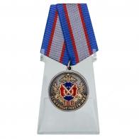 Медаль 100 лет Дежурным частям МВД на подставке