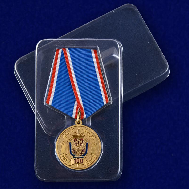 """Медаль """"100 лет Федеральной службы безопасности"""" с доставкой"""
