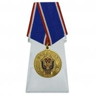 Медаль 100 лет Федеральной службы безопасности на подставке