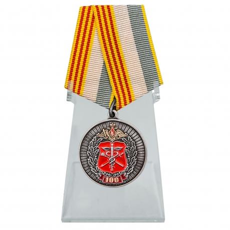 Медаль 100 лет Финансово-экономической службе МО РФ на подставке