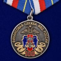"""Медаль """"100 лет Финансовой службе МВД России"""""""