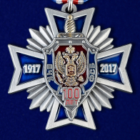 "Медаль ""100 лет ФСБ"""