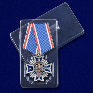 """Медаль """"100 лет ФСБ"""" с доставкой"""
