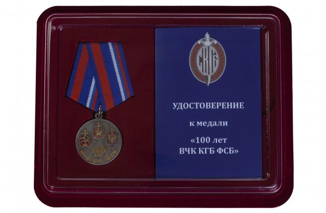 Медаль 100 лет ФСБ Союз Ветеранов Госбезопасности
