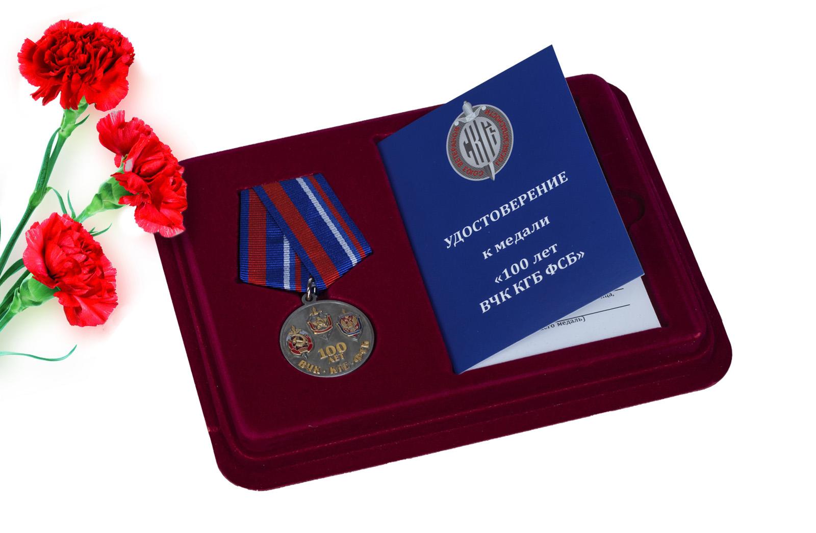 Купить юбилейные медали по лучшей цене