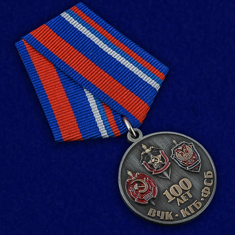 Медаль 100 лет ФСБ Союз Ветеранов Госбезопасности - общий вид