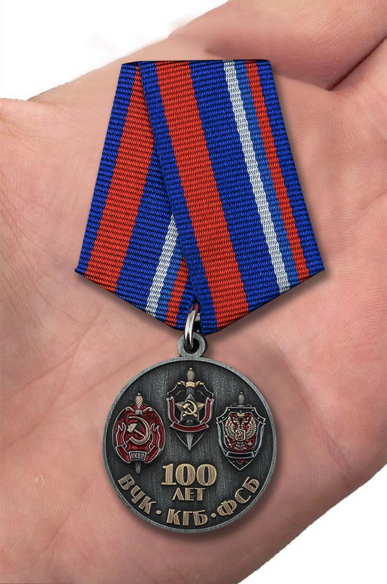 Медаль 100 лет ФСБ Союз Ветеранов Госбезопасности - вид на ладони
