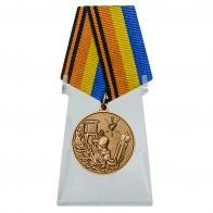 Медаль 100 лет Гидрометеорологической службе ВС на подставке