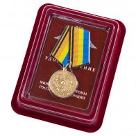 """Юбилейная медаль """"100 лет Гидрометеорологической службе ВС"""" в футляре"""