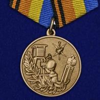 """Медаль """"100 лет Гидрометеорологической службе ВС"""""""