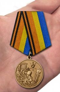 """Медаль """"100 лет Гидрометеорологической службе ВС"""" от Военпро"""
