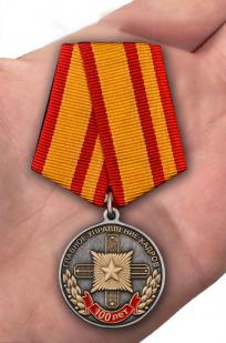 """Медаль """"100 лет Главному управлению кадров МО РФ"""" с доставкой"""