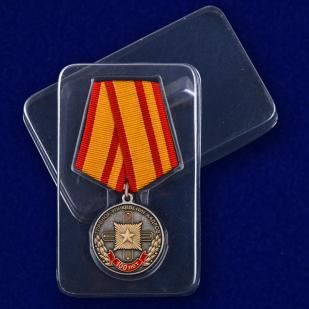 """Медаль """"100 лет Главному управлению кадров МО РФ"""" в футляре"""