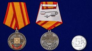 Медаль 100 лет Главному управлению кадров МО России - сравнительный вид