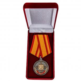 Медаль 100 лет Главному управлению кадров МО России - в футляре
