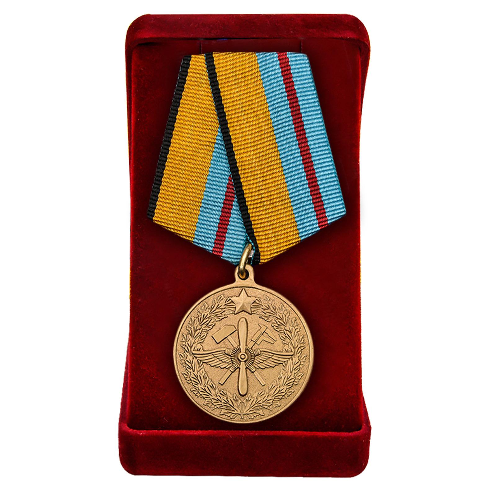 """Медаль """"100 лет инженерно-авиационной службе"""" купить в Военпро"""