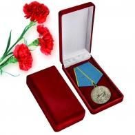 """Медаль """"100 лет Истребительной авиации"""""""