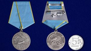 """Медаль """"100 лет Истребительной авиации"""" в футляре из бархатистого флока - сравнительный вид"""
