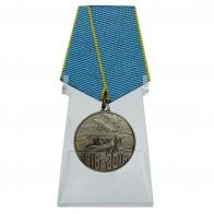 Медаль 100 лет Истребительной авиации России на подставке
