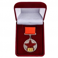 """Медаль """"100 лет Красной Армии"""" в футляре"""