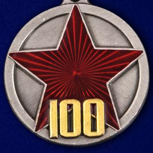 """Медаль """"100 лет Красной Армии"""""""