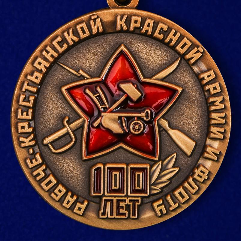 Аверс медали «100 лет Красной Армии и Флоту». Доступна для заказа в военторге Военпро