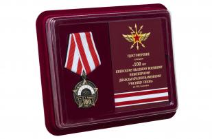Медаль 100 лет КВВИДКУС - в футляре с удостоверением