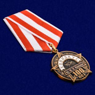 """Юбилейная медаль """"100 лет КВВИДКУС"""" от Военпро"""
