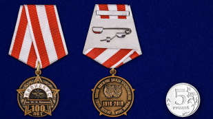 Медаль 100 лет КВВИДКУС - сравнительный вид
