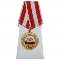 Медаль 100 лет КВВИДКУС им. М.И. Калинина на подставке