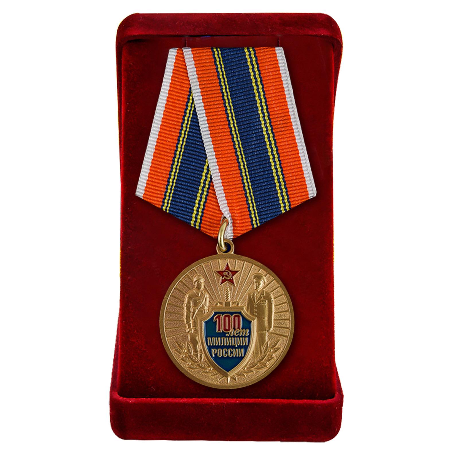 """Медаль """"100 лет милиции"""" в футляре"""