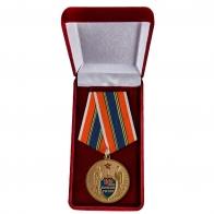 """Медаль """"100 лет милиции"""" купить в Военпро"""